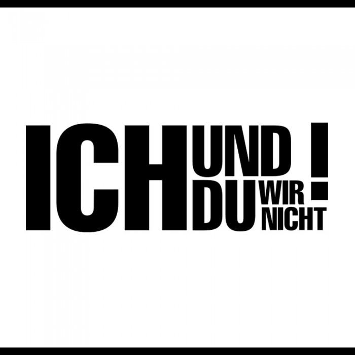 ichunddu-teaser